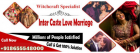 World's Best Astrology Site and Best Astrologers Near Me Call: +918655548000