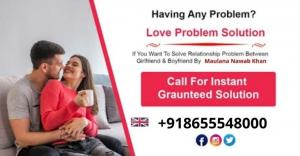 Best Love Problem Solution Astrologer and Love Marriage Solution Expert UK - London